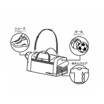 画像1: スリーポケッツバッグ