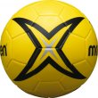 画像2: ヌエバXソフトタイプ【2号球】 (2)
