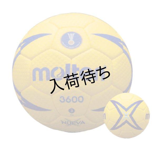 画像1: ヌエバX 3600【屋外グラウンド専用3号球】《プリント対応》 (1)