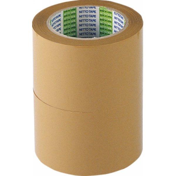 画像1: モルテン ライン消しテープ (1)